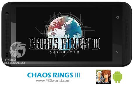 CHAOS-RINGS-III
