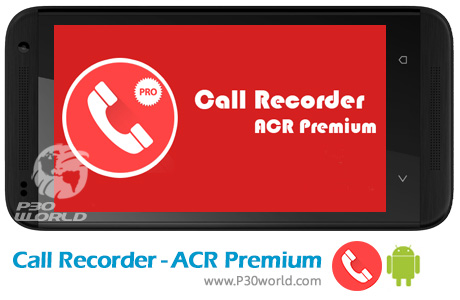 Call-Recorder-ACR-Premium