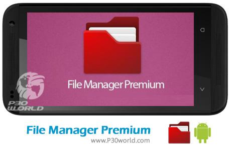 File-Manager-Premium