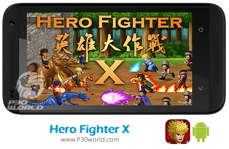 Hero-Fighter-X