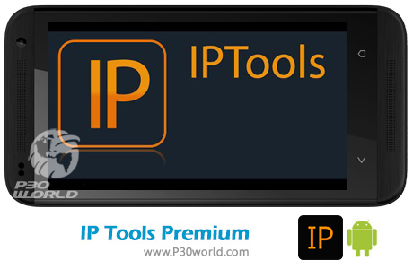 IP-Tools-Premium