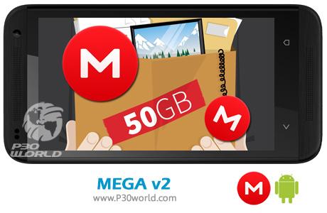 MEGA-v2