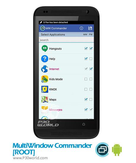 MultiWindow-Commander-[ROOT]