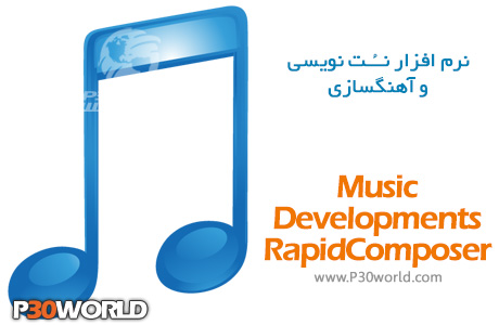 MusicDevelopments-RapidComposer
