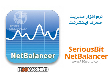 SeriousBit-NetBalancer