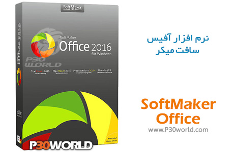 SoftMaker-Office-2016
