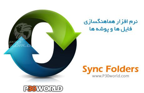Sync-Folders