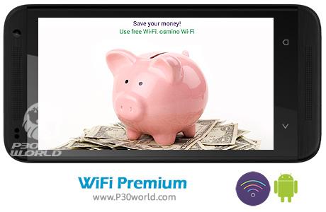 WiFi-Premium