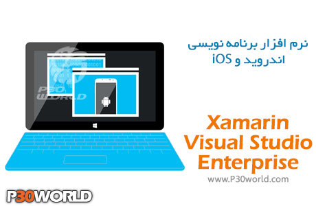Xamarin-Visual-Studio-Enterprise