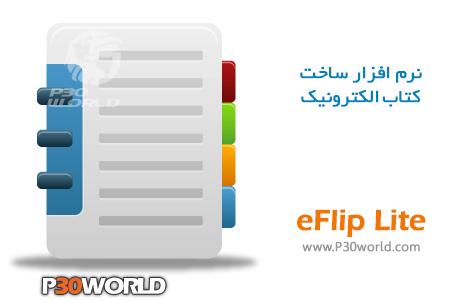 eFlip-Lite