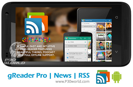 gReader-Pro-News-RSS