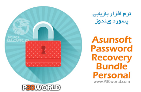 Asunsoft-Password-Recovery-Bundle-Personal