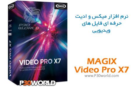 MAGIX-Video-Pro-X7