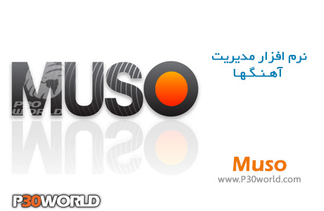 دانلود Muso 2.5.21.1 نرم افزار مدیریت مجموعه آهنگ