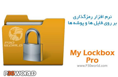 My-Lockbox-Pro