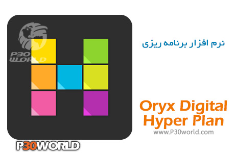 Oryx-Digital-Hyper-Plan