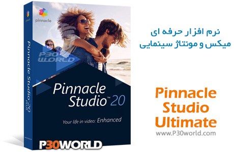 Pinnacle-Studio-Ultimate-20
