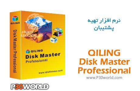 QILING-Disk-Master-Professional