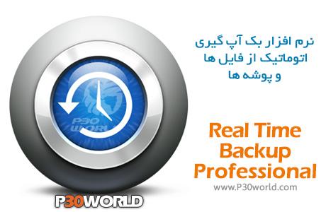 RealTimeBackup-Professional
