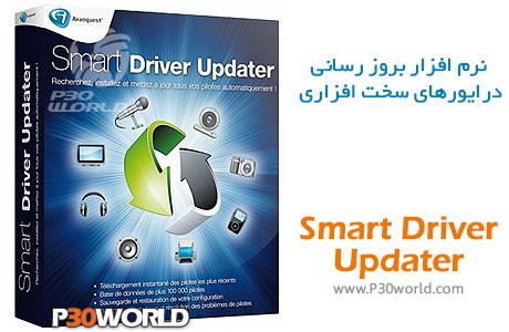 Smart-Driver-Updater
