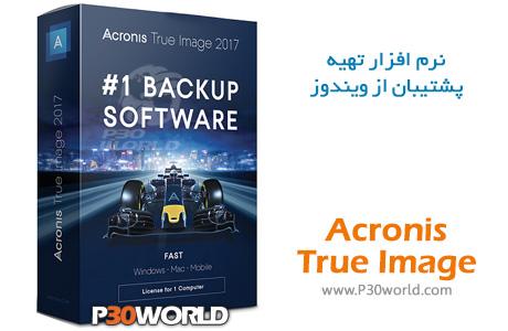 Acronis-True-Image