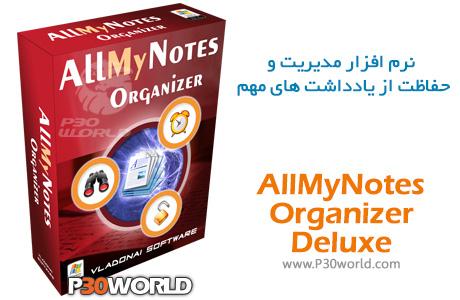 AllMyNotes-Organizer-Deluxe