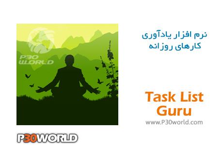Task-List-Guru