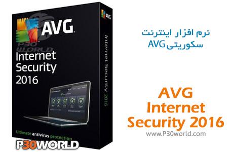 دانلود AVG Internet Security 2016 16.111.7797 – نرم افزار اینترنت سکوریتی AVG