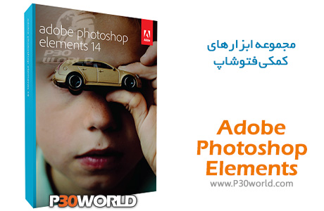Adobe-Photoshop-Elements