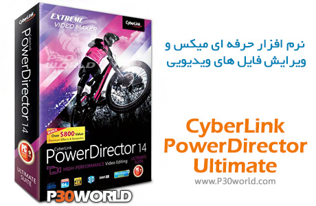 CyberLink-PowerDirector-Ultimate-14