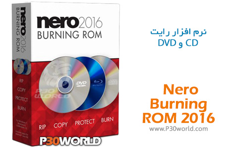 Nero-Burning-ROM-2016