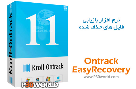 Ontrack-EasyRecovery
