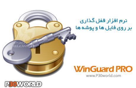 WinGuard-PRO