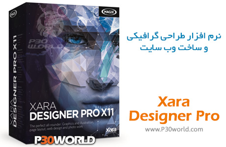 Xara-Designer-Pro-X11