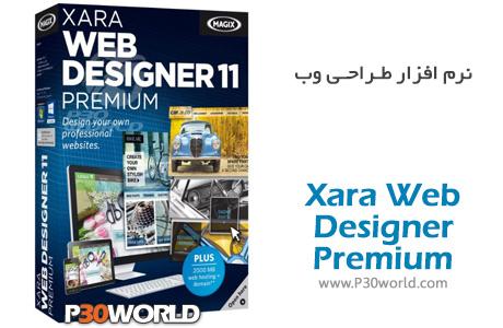 Xara-Web-Designer-Premium-11