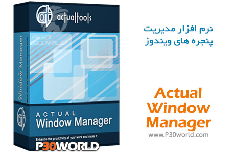 Actual-Window-Manager