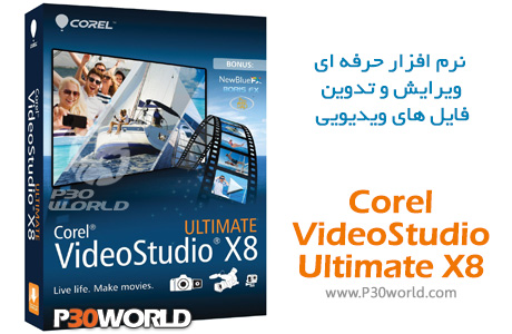 Corel-VideoStudio-Ultimate-X8