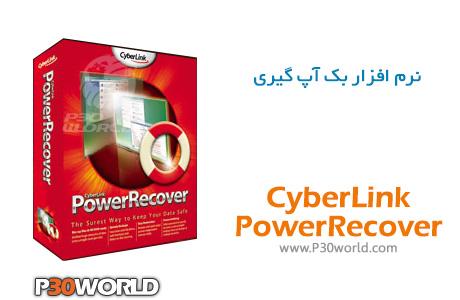 CyberLink-PowerRecover