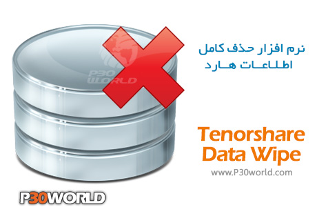 Tenorshare-Data-Wipe