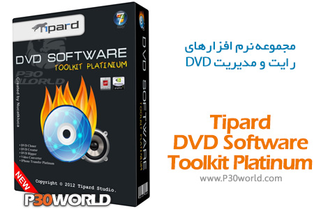 Tipard-DVD-Software-Toolkit-Platinum