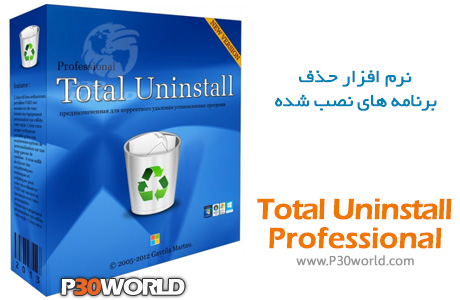 Total-Uninstall-Professional
