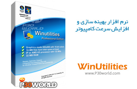 WinUtilities-Professional-Edition