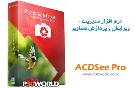 دانلود ACDSee Pro 9.1 – نرم افزار مدیریت و ویرایش تصاویر