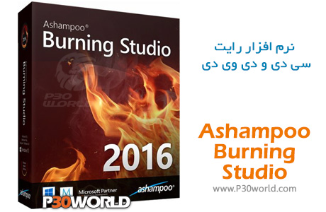 Ashampoo-Burning-Studio-2016