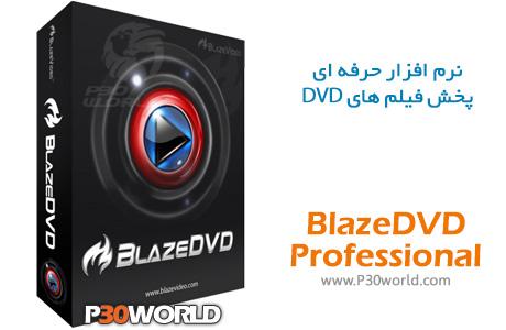 BlazeDVD-Professional
