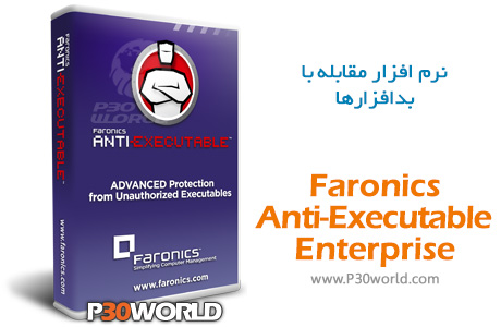 Faronics-Anti-Executable-Enterprise