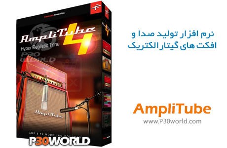 IK-Multimedia-AmpliTube