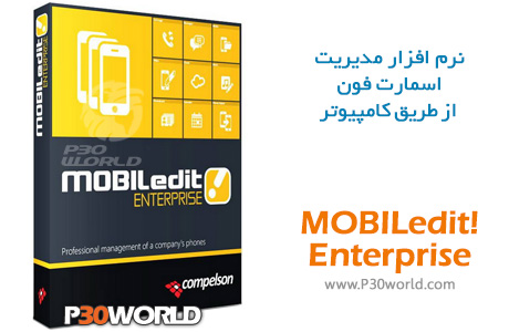 MOBILedit-Enterprise-8