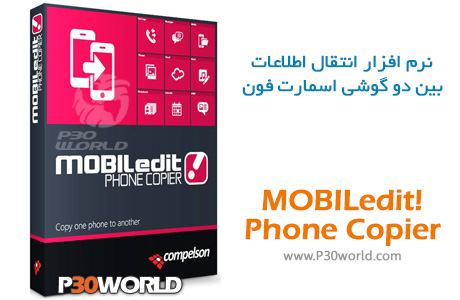 MOBILedit-Phone-Copier-8