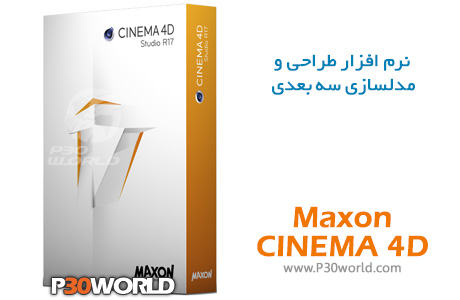 Maxon-CINEMA-4D